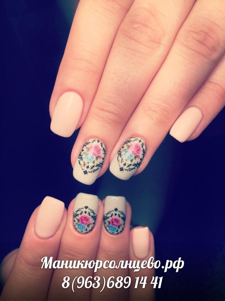 Дизайн ногтей в Солнцево